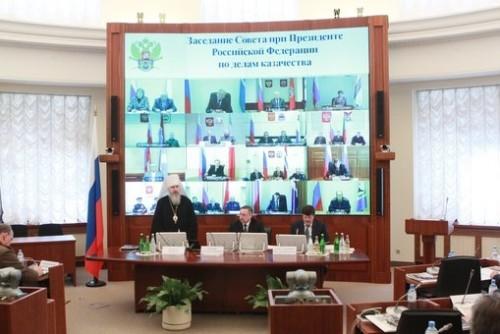 Заседание Совета при Президенте РФ по делам казачества