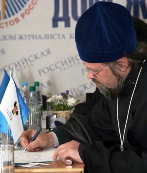 Архивные материалы митр. протоиер. Олимпия Богинского