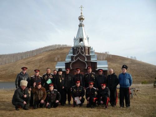 Сход казаков-общественников и реестровых казаков Канского и юго-восточного округов