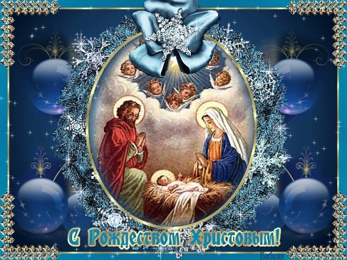 Пастырское сердечное поздравление с Великим радостным Праздником РОЖДЕСТВА  ХРИСТОВА!